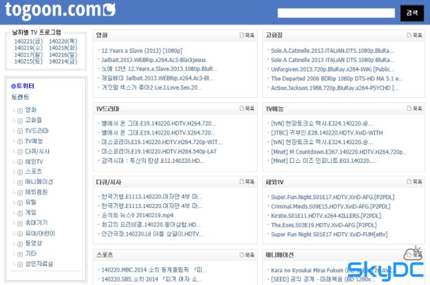 유토렌트 다운로드 utorrent 3.4 프로그램 -한글 최신버전 -