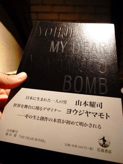 https://i1.wp.com/pds2.exblog.jp/pds/1/201205/17/59/e0162959_23363796.jpg