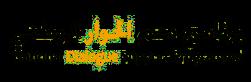 ndsp-yemenlogo