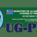 UG PDSS - REDISSE IV