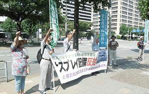 オスプレイ抗議(県庁前)20130829