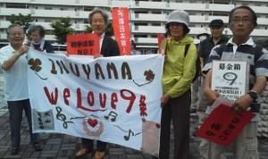 石田氏とともにデモ行進 6/27 犬山市