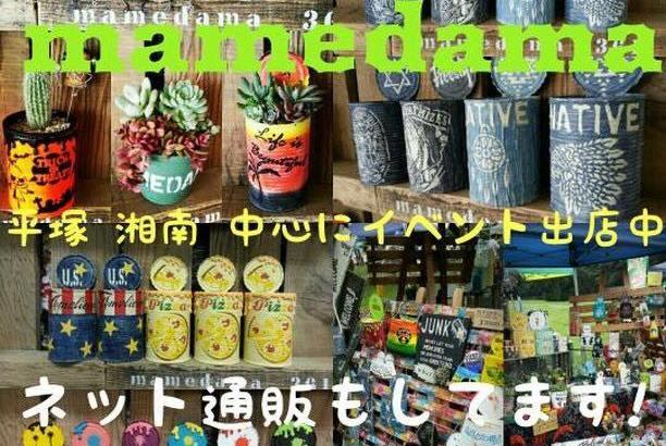 《物販販売ブース》mamedama ( マメダマ )