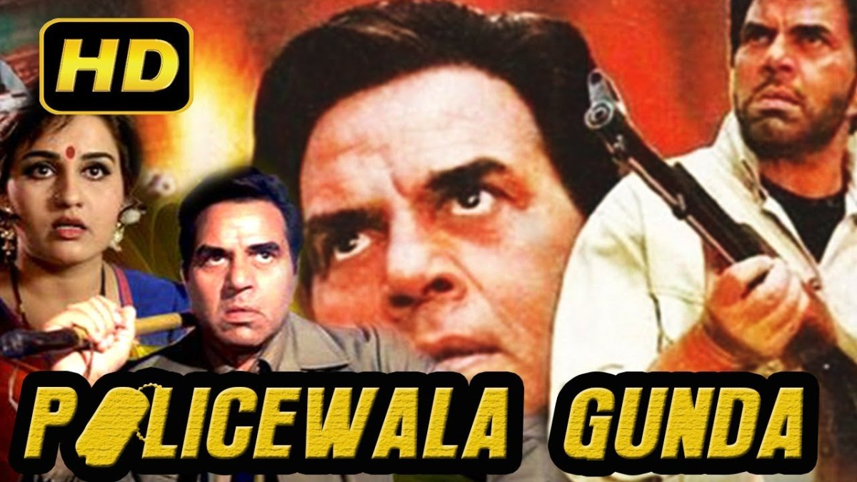 Policewala Gunda (1995) Full Hindi Movie