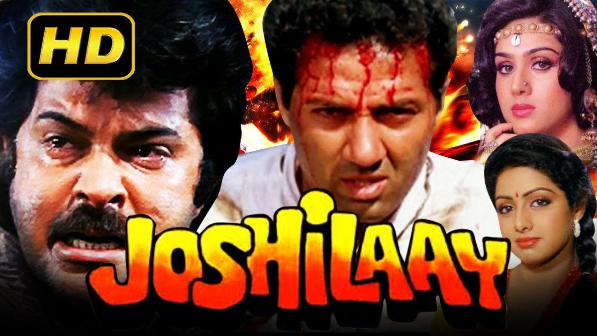 Joshilaay (1989) Full Hindi Movie | Sunny Deol, Anil Kapoor, Sridevi, Meenakshi Sheshadri