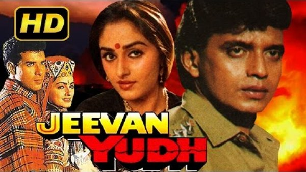 Jeevan Yudh (1997) Full Hindi Movie | Mithun Chakraborty, Rakhee, Jaya Prada, Atul Agnihotri