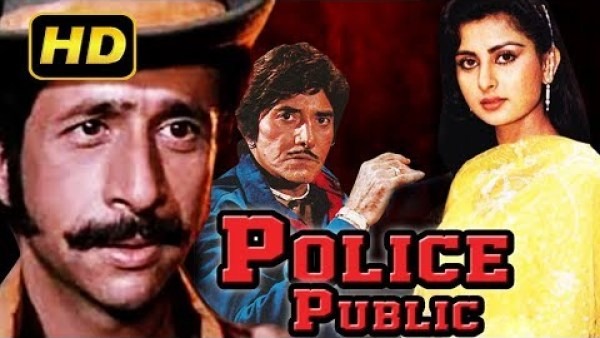 Police Public (1990) Full Hindi Movie | Raaj Kumar,  Poonam Dhillon, Prem Chopra, Naseeruddin Shah