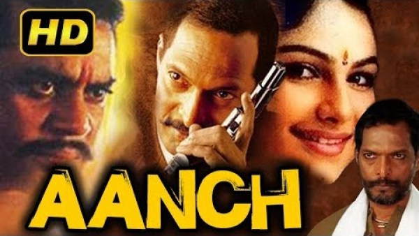 Aanch (2003) Full Bollywood Hindi Movie | Nana Patekar, Paresh Rawal, Ayesha Jhulka