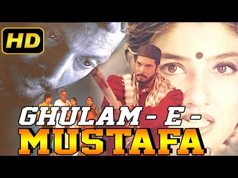 2012 Ghulam-E-Mustafa full movie in hindi 720p download