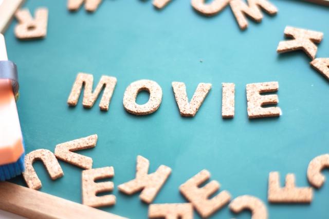 アンパンマンの映画作品一覧と2019年の公開日について Peaceful Mode