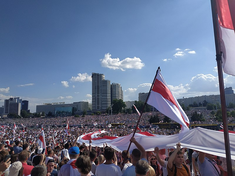Photo by Максим Шикунец via Wikimedia Commons