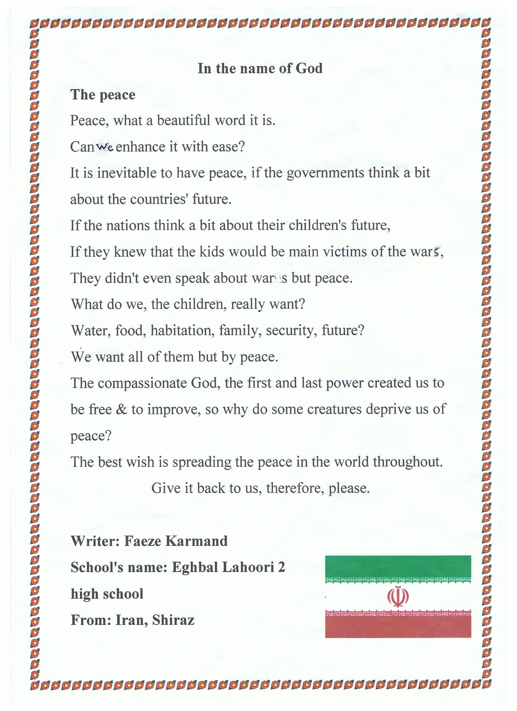 Iran Eghbal Lahoori 2 High School Schools