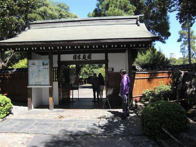 Jardin Japones 3
