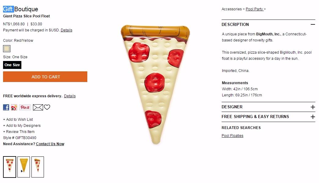 Gift Boutique Giant Pizza Slice Pool Float - SHOPBOP_小樂圖客_截圖