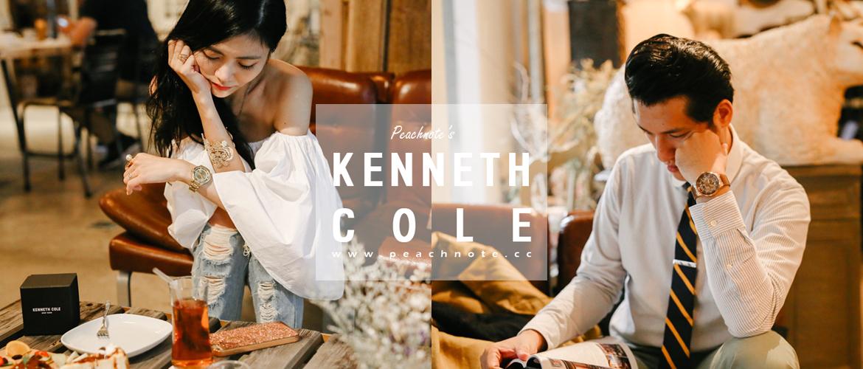 kenneth cole 機械錶_情侶