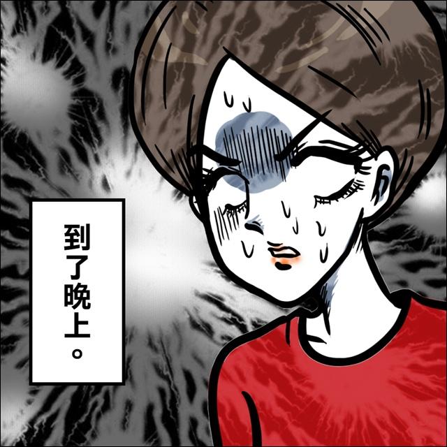 懷孕痛痛病03.jpg