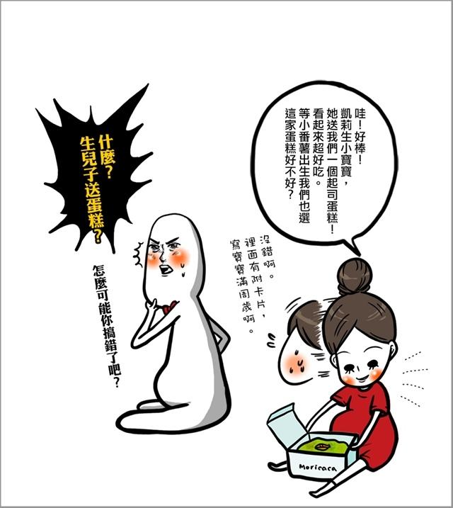 森果香01