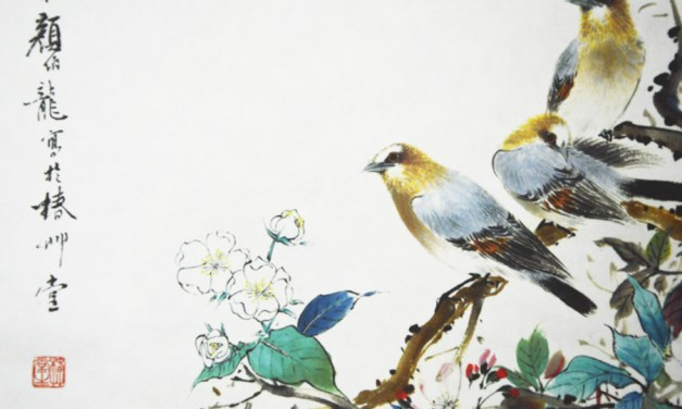 Margaret Xuanyi Lu – Before the Warblers Began To Sing