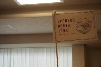 sponsor booth tour sign