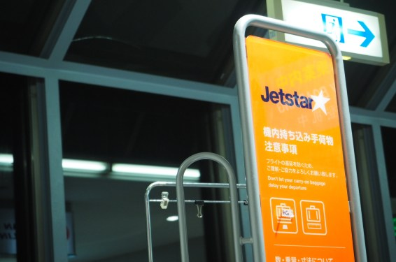 I flew with Jetstar Airlines