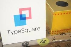 TypeSquare