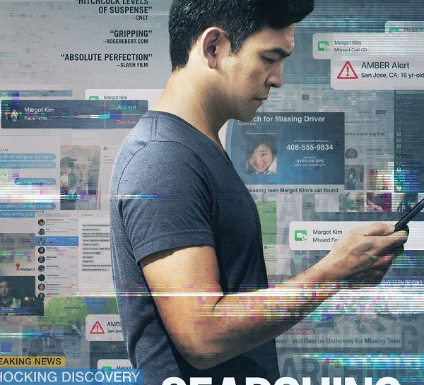 Searching Movie: Review