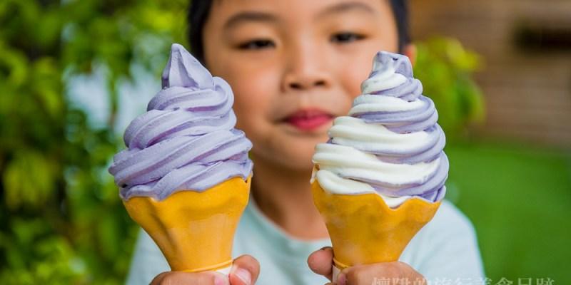 期間限定!7-11超濃「芋香霜淇淋」,販售門市看這裡,只賣兩個月!