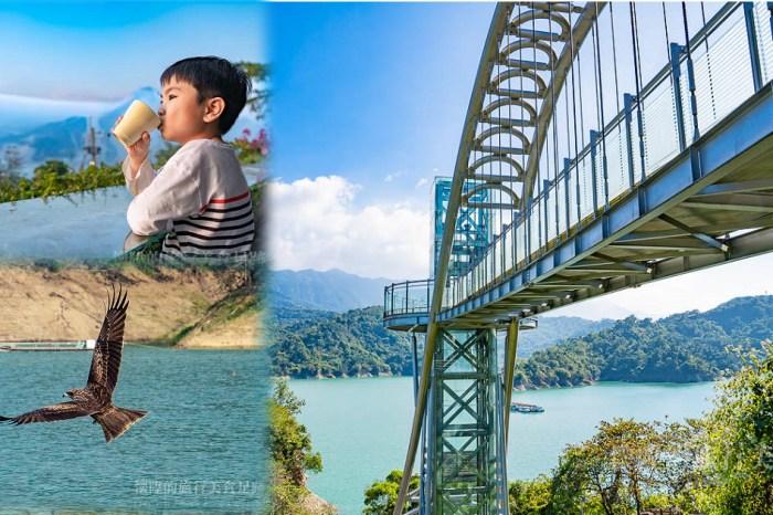 【台南旅遊】「曾文水庫」秘境行程這樣排,釣魚餵老鷹賞山豬,探訪老鷹之鄉大埔秘境,感受西拉雅之美