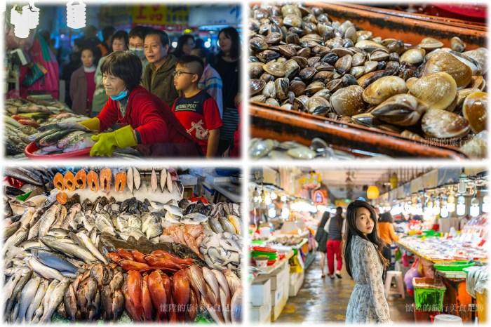 【嘉義景點】布袋漁港巡禮,這幾攤的魚貨超新鮮!逛市場吃美食好好玩