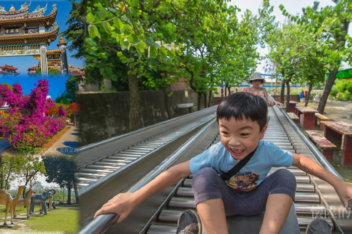 【台南親子景點】佳福寺:免費超長滾輪溜滑梯.好玩的廟內兒童樂園,玩樂、烤肉、野餐、賞花一次滿足!