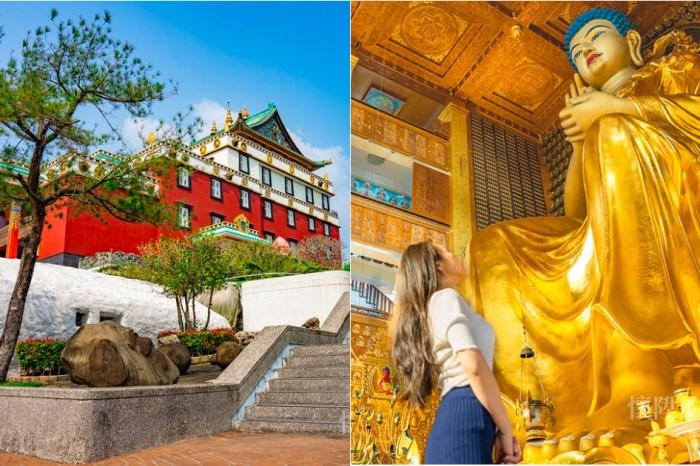 【台南左鎮】噶瑪噶居寺:宛如親臨西藏,朝聖台灣最大室內佛像,感受藏傳佛教之美