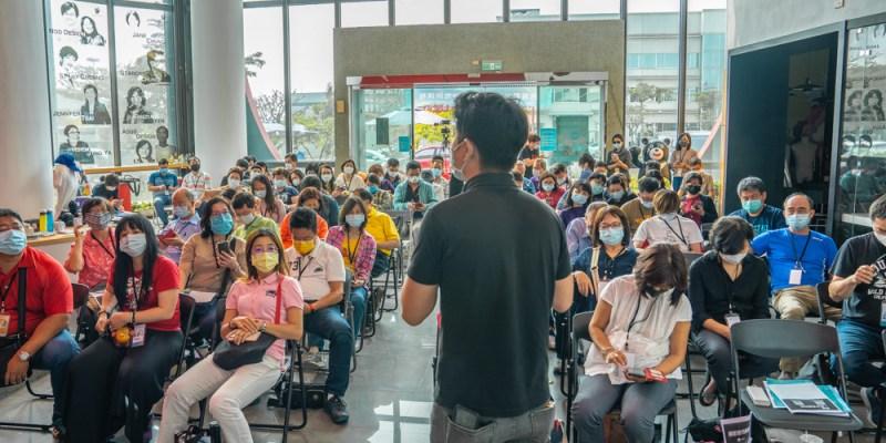 明天會更好!台灣觀光文創協會配合政府政策,規劃觀光產業精進課程