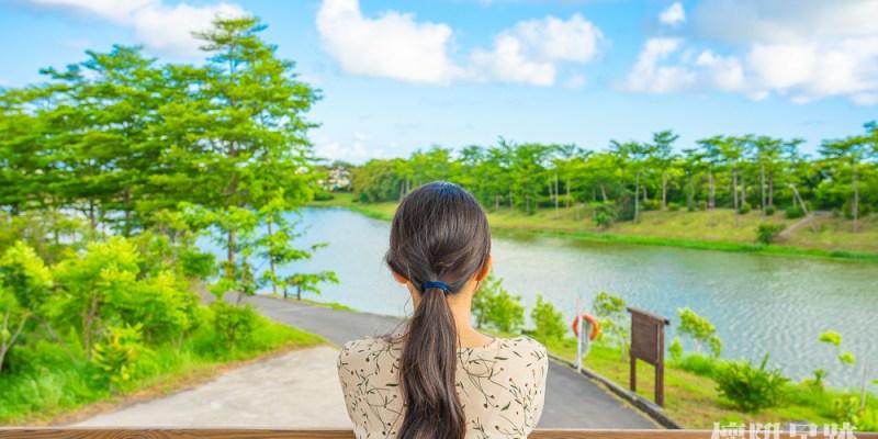 台南景點|絕美的台南秘境濕地:港尾溝溪滯洪池|私房湖畔風光美景,浪漫的在湖邊漫步,仁德秘境景點