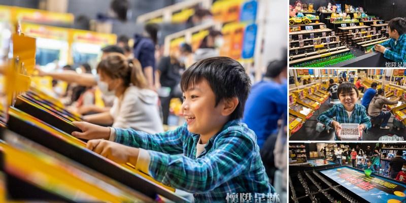 最好玩的台南室內遊樂園!大人小孩都開心,全區禁菸快樂玩遊戲贏大獎,把SWITCH、IPhone12帶回家!老虎蜜蜂遊樂園