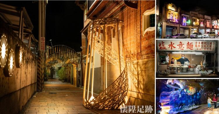 鹽水月之美術館 藏在街角的藝術展,漫步在小鎮巷弄間,吃碗道地塩水意麵好對味 台南鹽水景點