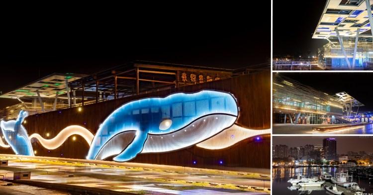 台南景點|新安平鯨魚廣場「大魚星光牆」夜間限時點燈!到碼頭散步看安平港夜景;安平單車景點|安平金城里活動中心