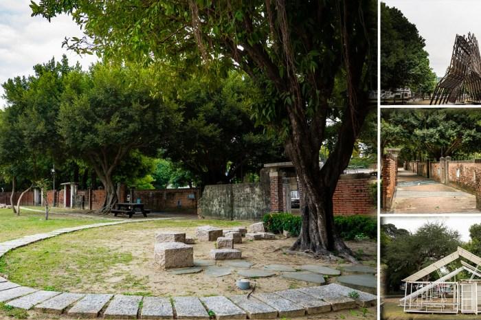 水交社公園|走著走著,走進了那年的眷村時光|台南公園