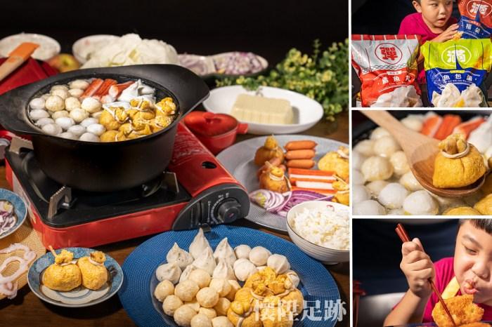 金利華火鍋料|用火鍋名店的美味好料,輕鬆在家擺一桌豐盛大餐,好吃火鍋料推薦