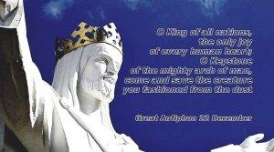 Great Antiphon 22 December