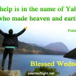 Our help is in the name of Yahweh (BL)