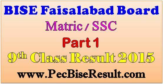 Faisalabad Board Nine Class Result 2015