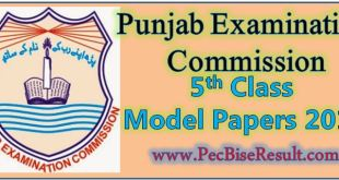 Online 5th Class Model Papers 2016