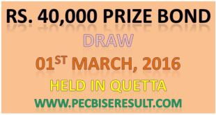 Quetta 40000 Rs. Prize Bond Lucky Draw 01/03/2016