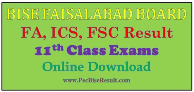 11th class result 2016 faisalabad
