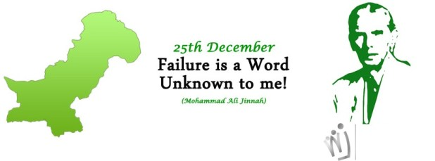 25 December Quaid Pakistan Map