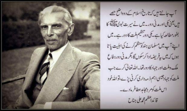 Muhammad Ali Jinnah Old Photos