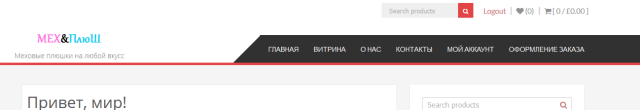 WordPress вид меню
