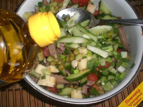 Салат из языка свиного (пошаговый рецепт с фото ...