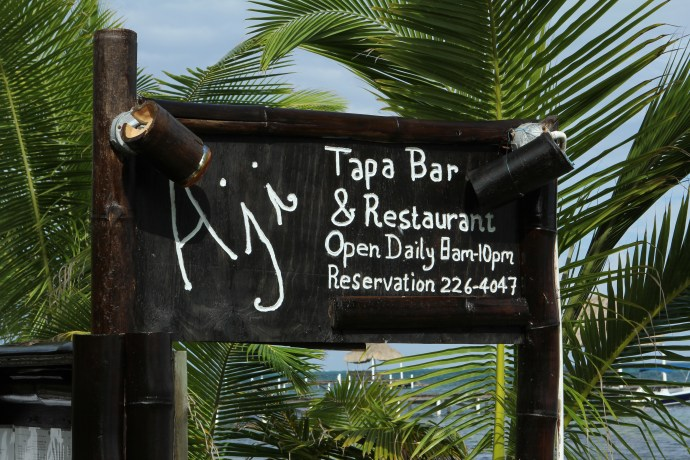 Beachfront sign