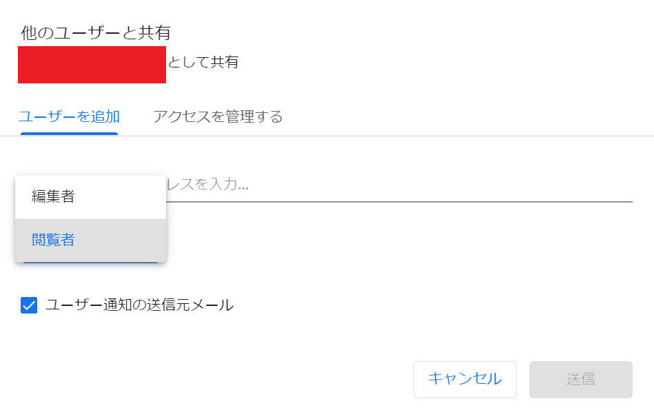 report share1